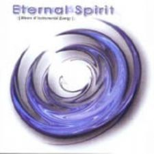 Eternal Spirit (mp3 music download) by Mark Jobe and Brad Braland